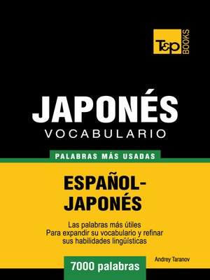 cover image of Vocabulario Español-Japonés